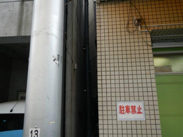 東京都世田谷区太子堂 打ちっぱなしコンクリートシーリング工事サムネイル